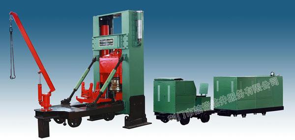 LM系列反井钻机